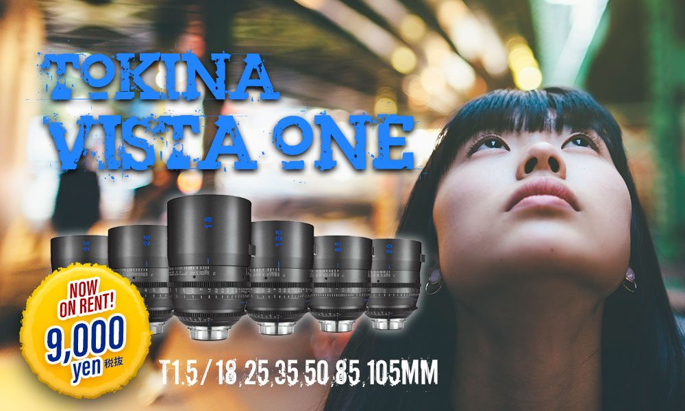 Tokina-Vista-One
